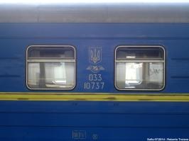 DSC08181rn